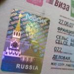 Wizy do Rosji z Polski - wybrane zdjęcie