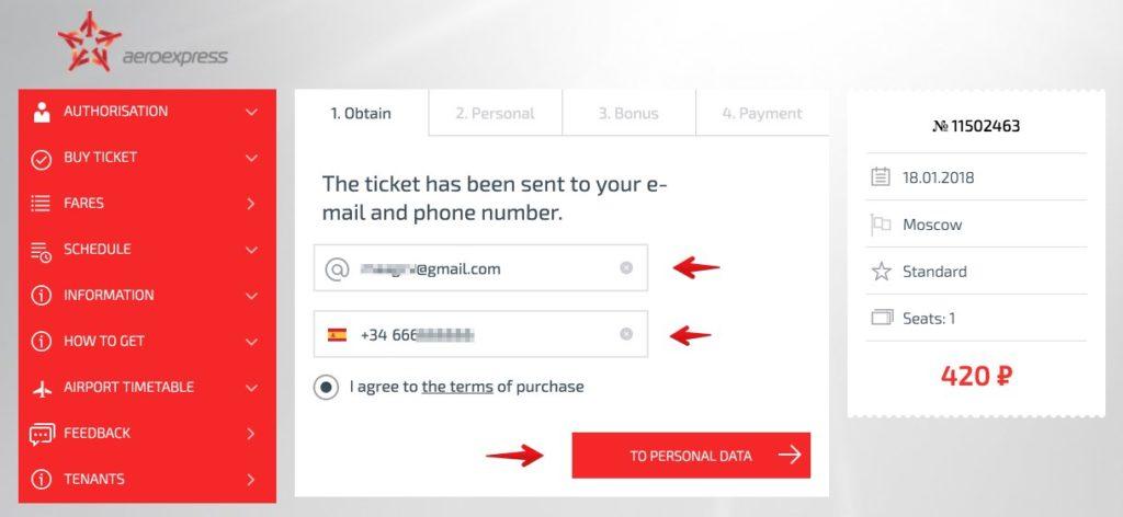 Kup bilet na Aeroexpress w Moskwie 2