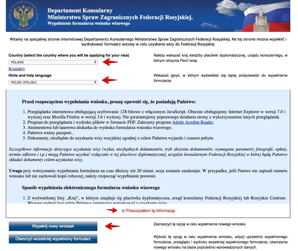Rosyjski formularz wniosku wizowego 1