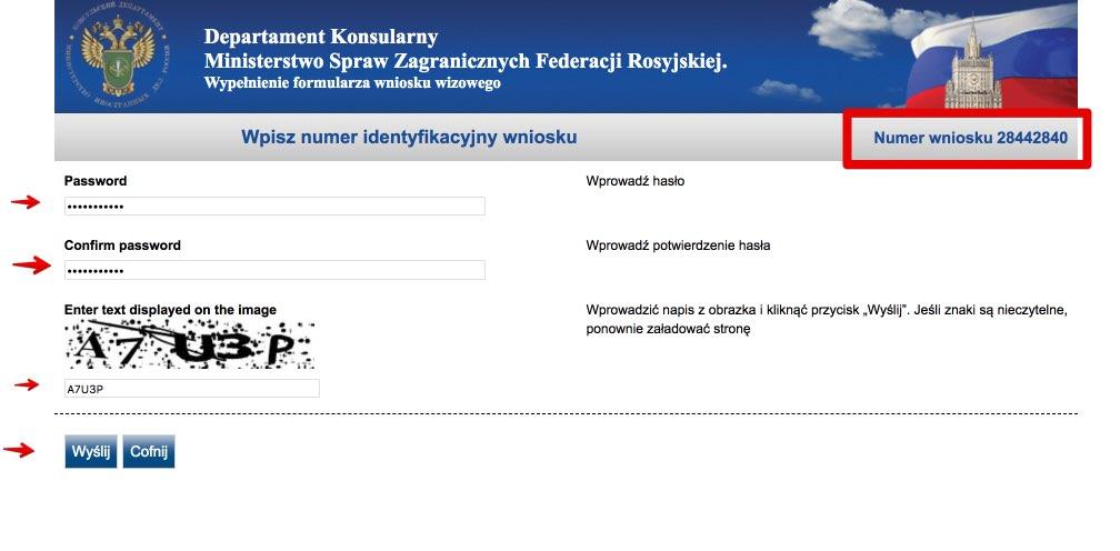 Rosyjski formularz wniosku wizowego 2