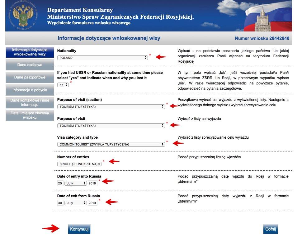 Rosyjski formularz wniosku wizowego 3