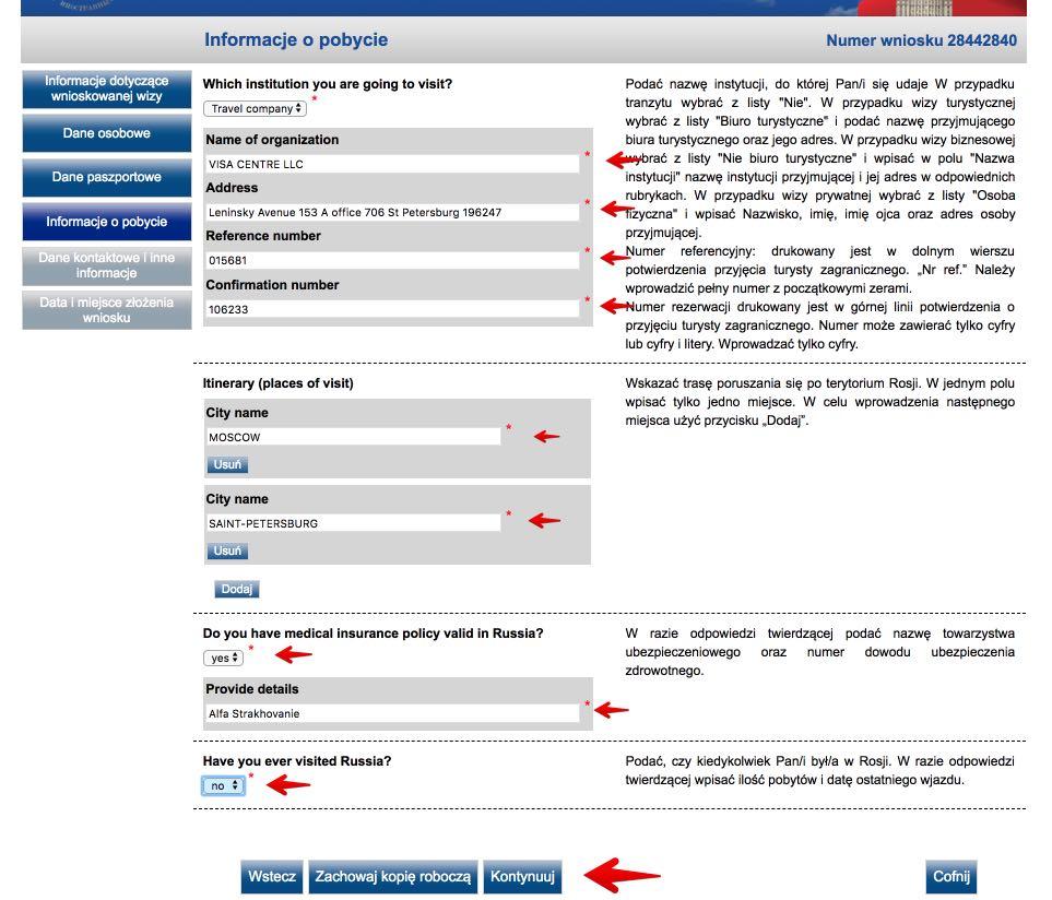 Rosyjski formularz wniosku wizowego 6