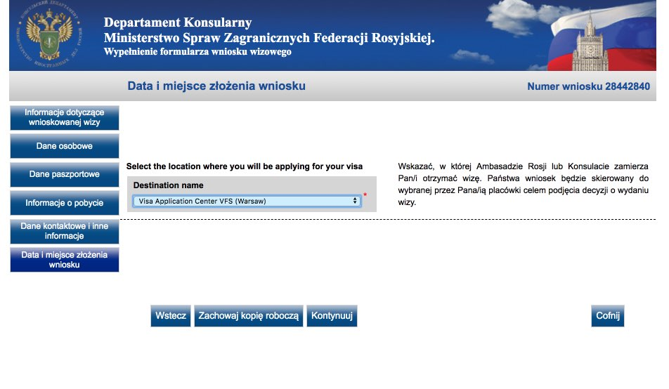 Rosyjski formularz wniosku wizowego 8